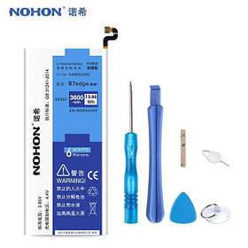 Аккумулятор Nohon для Samsung Galaxy S7 Edge SM-G9350 (емкость 3600mAh)