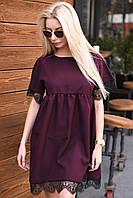 Платье из габардина, отделка - французское кружево