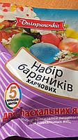 КРАСИТЕЛЬ ДЛЯ ПАСХАЛЬНЫХ ЯИЦ ( 5 цветов) 25 грамм