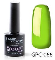 УФ Цветной гель-лак Lady Victory LDV GPC-066/58-1
