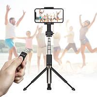BlitzWolf BW-BS4 Selfie Stick Tripod Black черный Монопод трипод штатив Селфи-палка длина от 18 до 96 см, фото 1