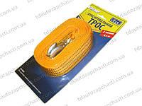 Трос буксировочный VITOL 2Т 4,5М желтый (ТР-203-2-1) (Vitol)
