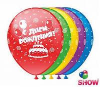 """Латексные шарики С Днем рождения с тортом шелкография 12"""" (30 см)"""