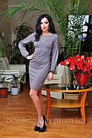 Платье 0663, фото 1