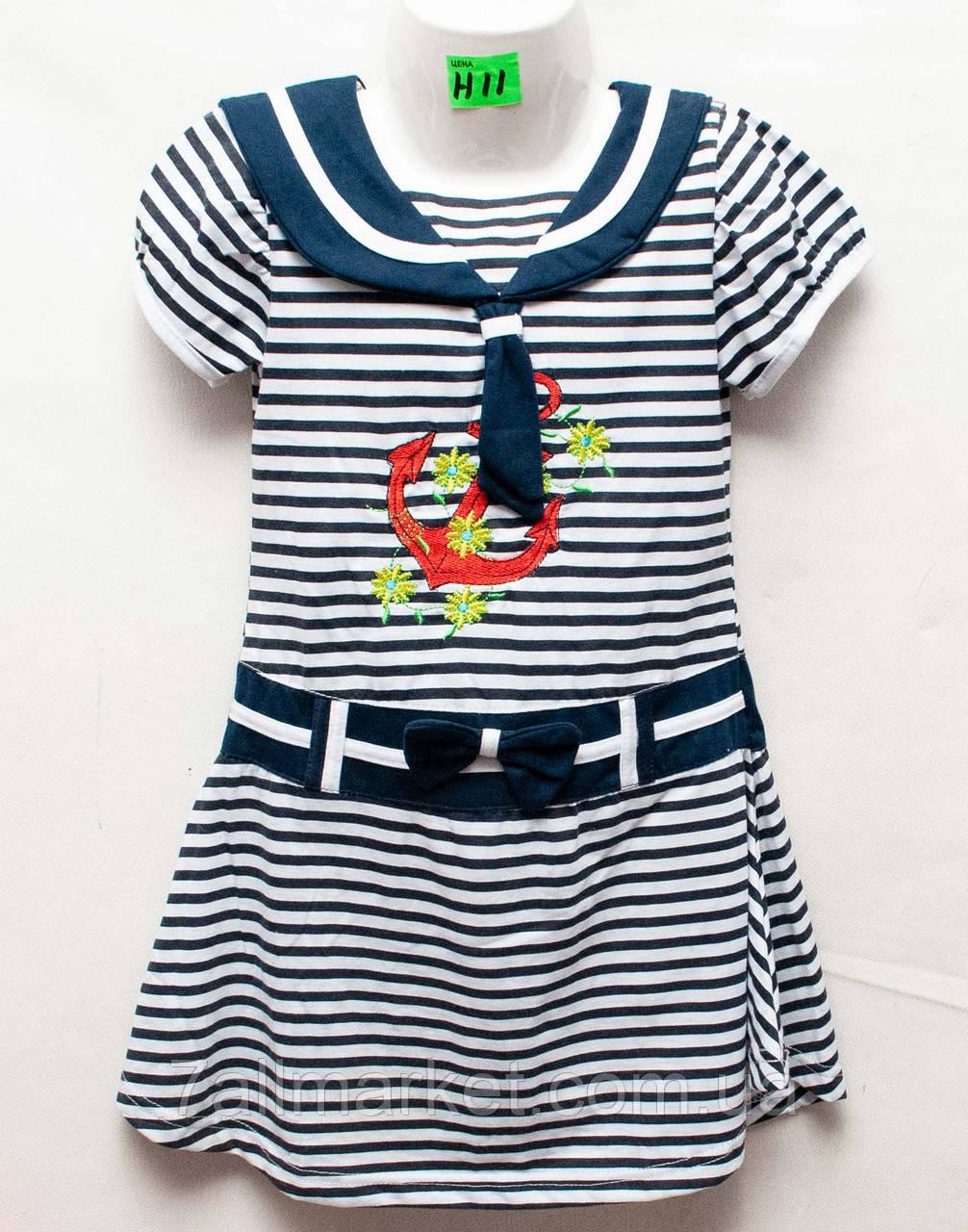 7c7fad73f65bfbe Платье-морячка детское нарядное на девочку на 1-5 лет