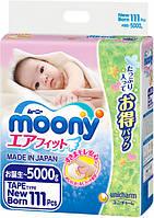 Подгузники Moony NB 0-5 кг 111 шт
