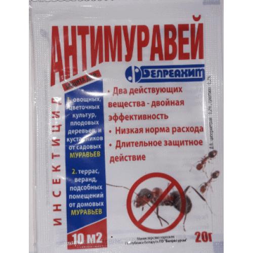 Инсектицид Антимуравей 20г