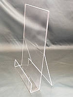 Буклетниця формату А4 вертикальна