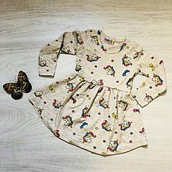 Платье 1-8 л
