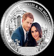 Королівське весілля ~ Срібна монета на честь шлюбу Принца Гері та Меган Маркл, у футлярі, фото 1