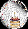 З Днем Народження! ~ Срібна монета з поздоровленням 11 мовами, у футлярі