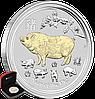 """1 oz Срібна позолочена монета """"Рік Свині"""" у футлярі"""