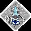 Вітраж Бразильського собору ~ Срібна монета у футлярі