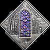Вітраж Кентерберійського собору ~ Срібна монета у футлярі