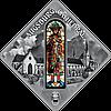 Вітраж Аугсбурзького собору ~ Срібна монета у футлярі