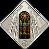 Вітраж Нью-Йоркського собору Св.Патріка ~ Срібна монета у футлярі