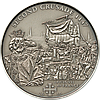 Хрестові походи – 2й - 1147 р., Людовик VII король Франції ~ Срібна монета у футлярі