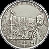 Хрестові походи – 4й - 1202 р., Енріко Дандоло дож Венеції  ~ Срібна монета у футлярі