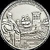 Хрестові походи – 5й - 1213 р., Іоанн де Брієнн король Єрусалиму ~ Срібна монета у футлярі