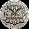 Молот Тора – Мйольнір ~ Срібна монета у футлярі