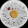 Ромашка ~ Срібна монета у футлярі