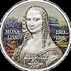 Мона Ліза в 3D ~ Срібна монета у футлярі