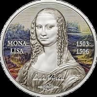 Мона Ліза в 3D ~ Срібна монета у футлярі, фото 1
