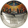 Латеранська базиліка ~ Срібна монета у футлярі