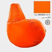 Кресло мешок груша Оксфорд Стандарт 100*140 см Цвет Оранжевый