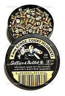 Патроны Флобера Sellier&Bellot 4 mm (200 шт)