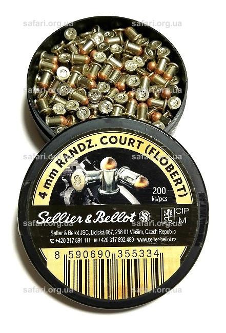 Патроны Флобера Sellier&Bellot 4 mm (100 шт)