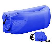 Надувной шезлонг, биван, матрас Цвет Синий