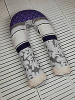 """Подушка для беременных, подушка обнимашка Подкова """"Prince"""""""