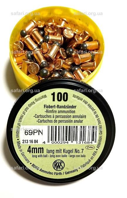 Патроны Флобера RWS Dynamit Nobel 4 mm (100 шт)