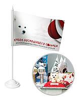 Дизайн и производство флагов