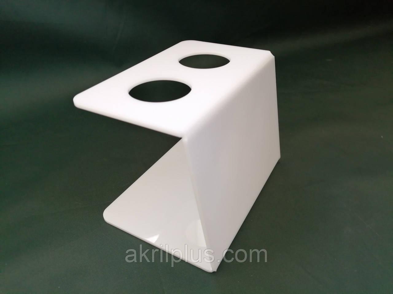Подставка белая под мороженое на 2 рожка