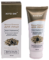 Белая с кордицепсом Маска - Пленка «XI FEI SHE» для лица.    150 мл.