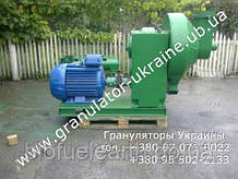 Гранулятор ОГМ 0,8