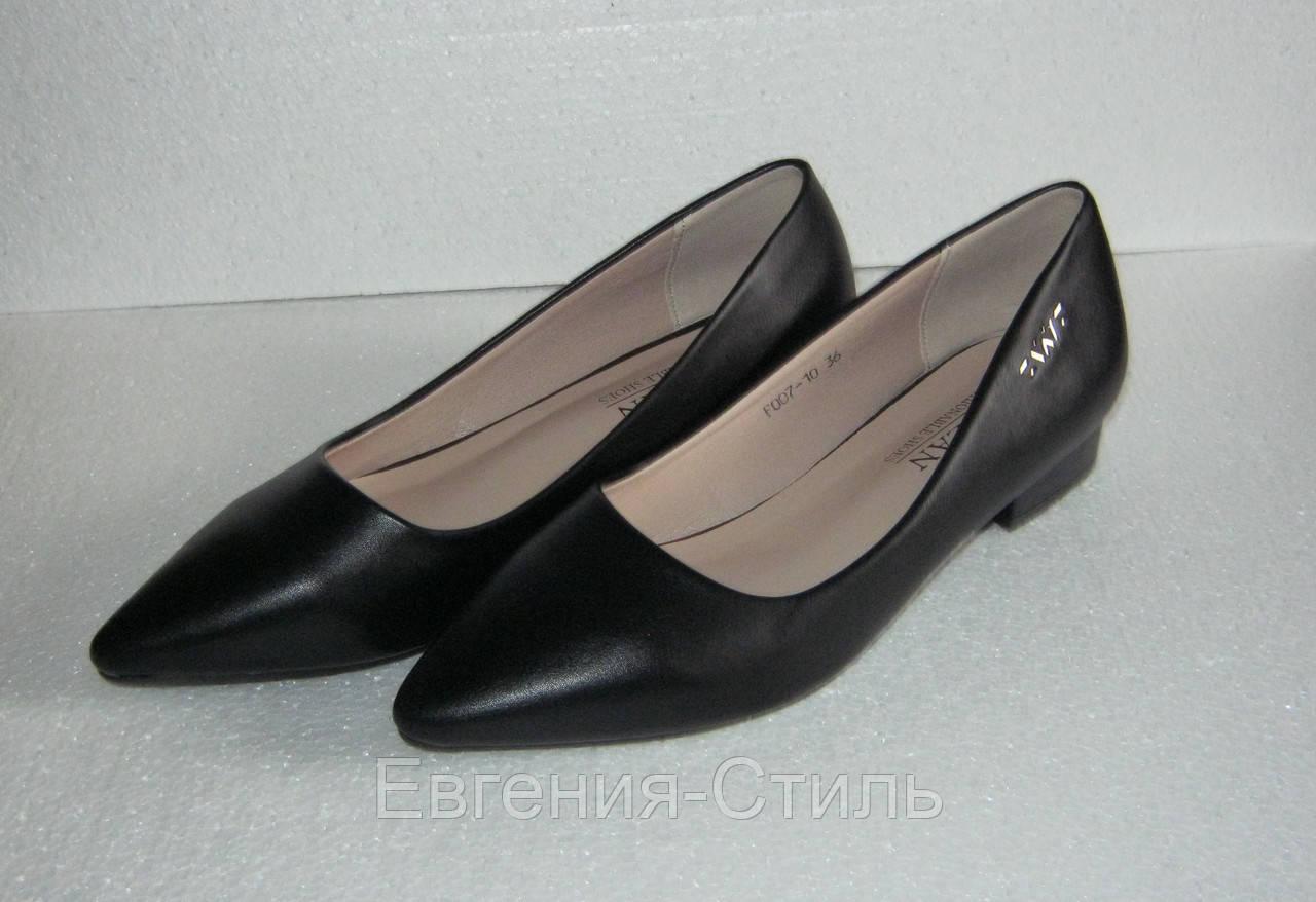 Туфли женские классика с острым носом 36-40
