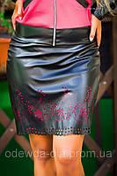 Кожаная юбка с перфорацией, фото 1
