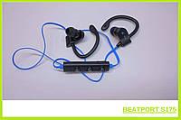 Беспроводные спортивные Bluetooth наушники BeatPort S-175 с креплением на ухо