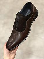 da35829ac Кожаные классические коричневые туфли с натуральной кожи и замша  комбинированные