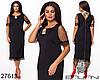 Нежное черное платье с кружевами и молнией по спинке с 48 по 62 размер
