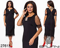 Нежное черное платье с кружевами и молнией по спинке с 48 по 62 размер, фото 1