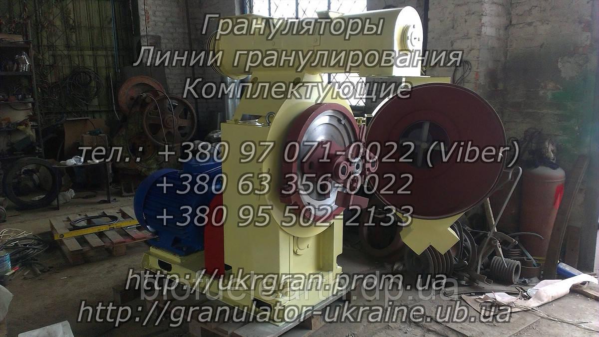 Гранулятор ОГМ 0,8 (пеллет)