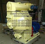 Гранулятор ОГМ 0,8 (пеллет), фото 4