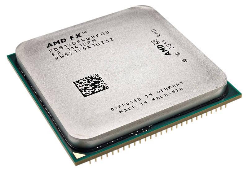 Процессор AMD FX-8120 Zambezi Б\У