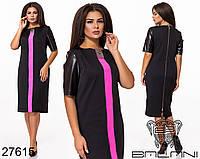 Яркое атласное платье с рукавами из эко-кожи и молнией по спинке с 48 по 62 размер, фото 1