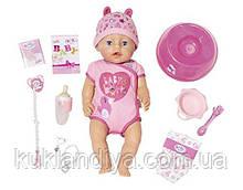 Baby Born Кукла Нежные обьятия