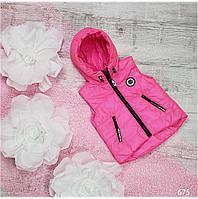 Жилетка код 675 для девочки, размер 80-98 (1-3 года), цвет - розовый, фото 1